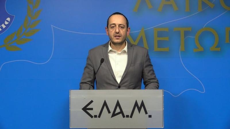 Σωστά τα ευρωπαϊκά μέτρα κατά της Τουρκίας Λανθα