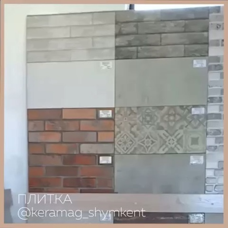 Keramag shymkent video