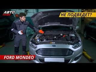 Какие проблемы у Ford Mondeo 5 - Подержанные автомобили