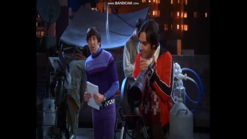 Теория большого взрыва Радж Хорошая жена