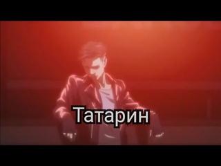 🌹Плибек🌹 яой аниме клип Юрий на льду песня татарин Отабек Алтын и Юрий Плисецкий