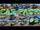 BeamNG.Drive CarPack 2 Russian Car Packs