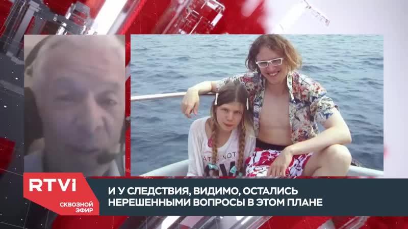 Адвокат Михаил Бирюков — об «урологической экспертизе» Михаила Светова