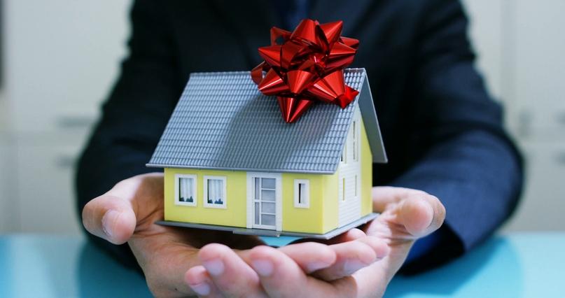 дарение недвижимости между близкими