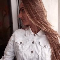 Валерия Костючик