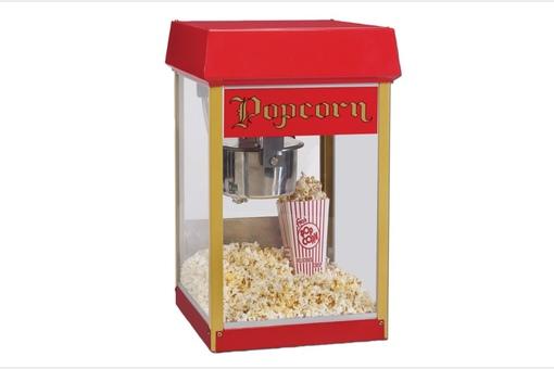 gold medal popcorn machine - 420×420