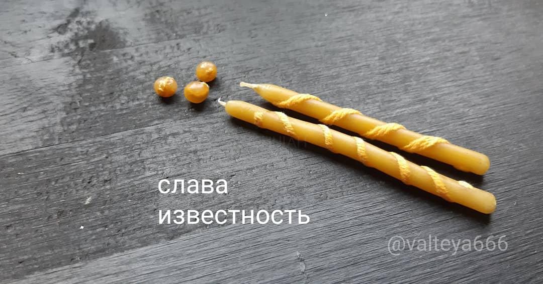работа - Программные свечи от Елены Руденко. - Страница 14 1joUhWeEf88