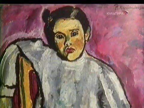 Портрет в розовом платье Наталья Кончаловская смотреть онлайн без регистрации