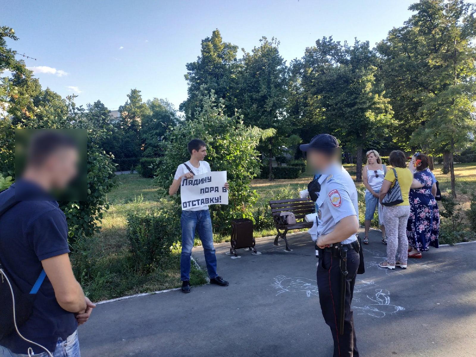 Одиночные пикеты в Сызрани 26 июля 2020