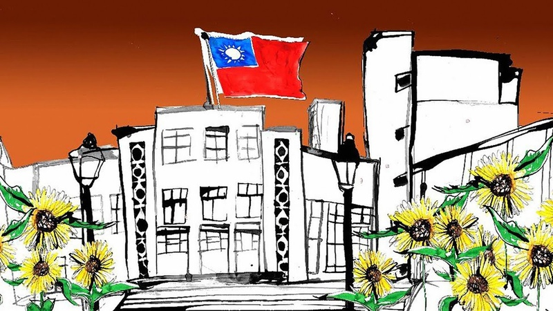 How Taiwan Responded To Coronavirus BBC Click BBC Click