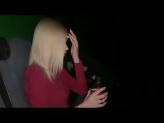 подруга сосёт прямо в кинотеатре при людях) на публике секс