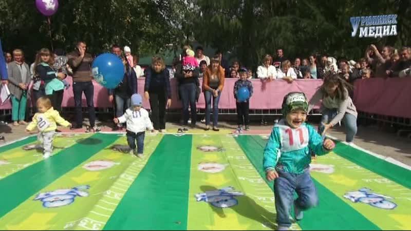 Соревнования Маленький спринтер
