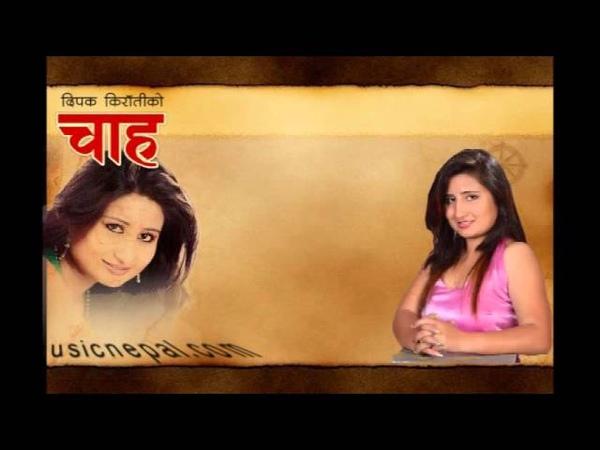 Timle Dhoka Anju Panta New Nepali Song Ocean Music Nepal