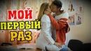 Kissing prank РАЗВОД ВРАЧА НА ПОЦЕЛУЙ КАК ПОЦЕЛОВАТЬ И ПОЗНАКОМИТЬСЯ В ПЕРВЫЙ РАЗ, РЕАКЦИЯ ПРАНК