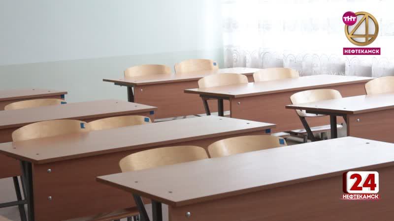 Большие перемены для четвёртой школы