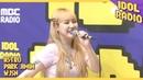 [IDOL RADIO] 박지민이 부르는 닐리리맘보 (블락비)♬♪