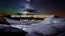 Idriss Abkar - Al Humazah | ادريس ابكر- الهمزة