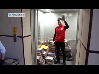 Репортаж телеканала Ариг Ус о переезде Национальной библиотеки