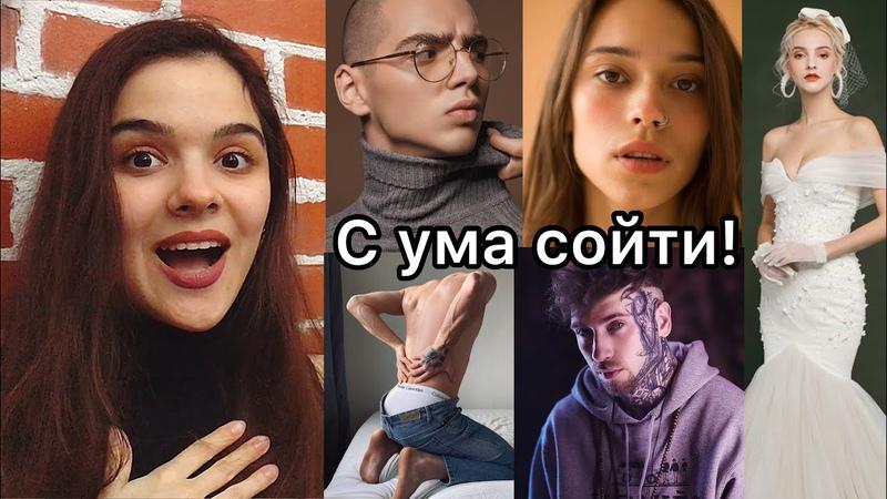 Участники 1 го Сезона ТМПУ в Инстаграме