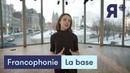 Pourquoi les francophones du Canada se connaissent-ils si peu?   Francophonie   Reportage Rad