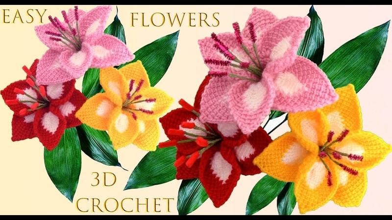 Como hacer flores Lily a Crochet en punto 3D muy fácil tejido tallermanualperu