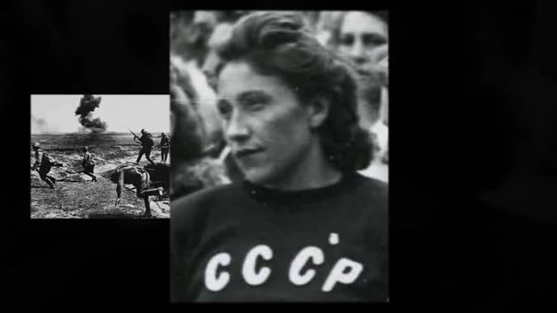 Всем спортсменам - участникам Великой Отечественной войны посвящается