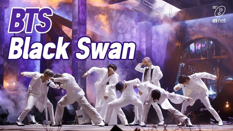COMEBACK 어나더 클래스 방탄소년단의 Black Swan 무대