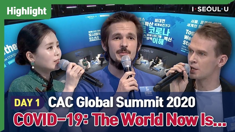 HIGHLIGHT CAC2020 Pre Summit Talk Show CAC Cities Against COVID 19 Global Summit
