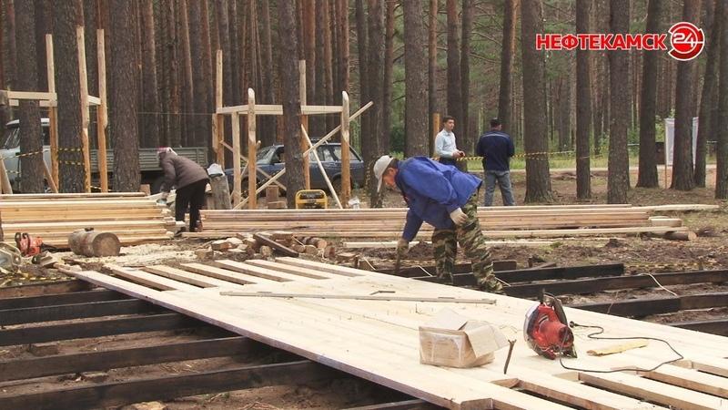 В Нефтекамске появится «Сказочный лес»