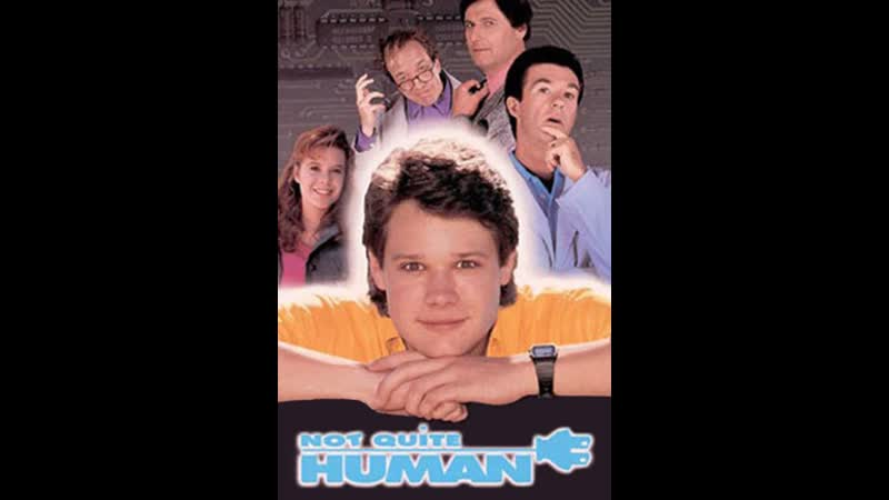 Почти человек Еще не человек Not Quite Human 1987 Дубляж РТР VHS