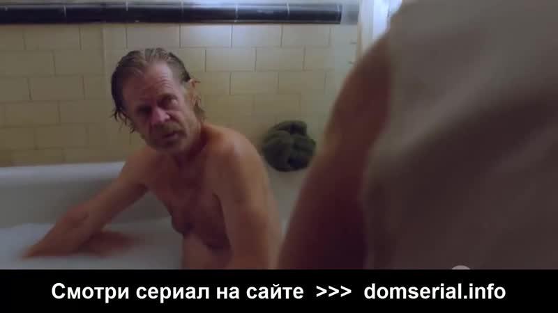 Бесстыдники 10 Сезон 5 Серия Смотреть HD