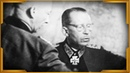 Откровения генерала Вермахта. Часть 3