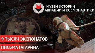 НОВОСТИ УДМУРТИИ | Экспонаты Музея истории авиации и космонавтики в Ижевске