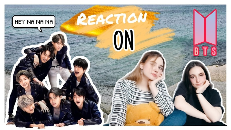 6. BTS 방탄소년단 ON Kinetic Manifesto Film : Come Prima MV REACTION РЕАКЦИЯ НА K POP BTS Pt.1 .