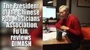 ДИМАШ DIMASH Отзыв о Димаше от Фу Лин Fu Lin reviews Dimash 10 LANG SUBS