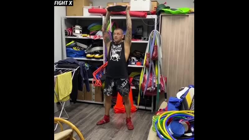 Домашняя тренировка от Андрея Басынина Training Тренировка фитнес Единоборства