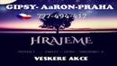 Gipsy Aaron Našti Me Zasovav Mire Čave 2017