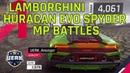 Asphalt 9 Lamborghini Huracan Evo Spyder 🔥🔥🔥 MP Battles