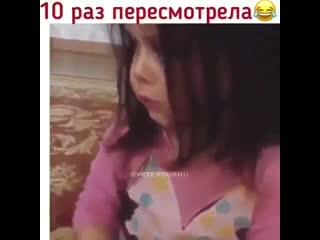 Приколы с детьми