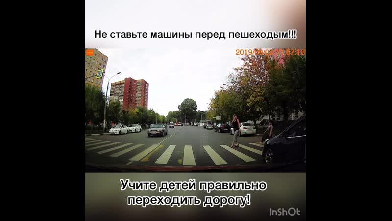 Орехово Зуево улица Ленина пешеходный переход ДНО