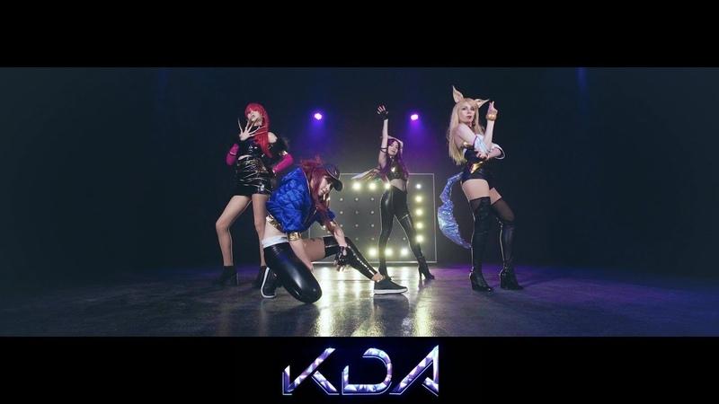 K/DA - POP/STARS (ft Madison Beer, (G)I-DLE, Jaira Burns) - Dance cover by GC (Gloomy Circus)