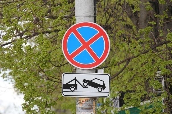 Знак остановка запрещена картинка штраф