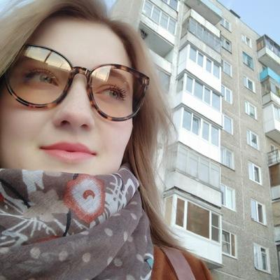 Настасья Столярчук