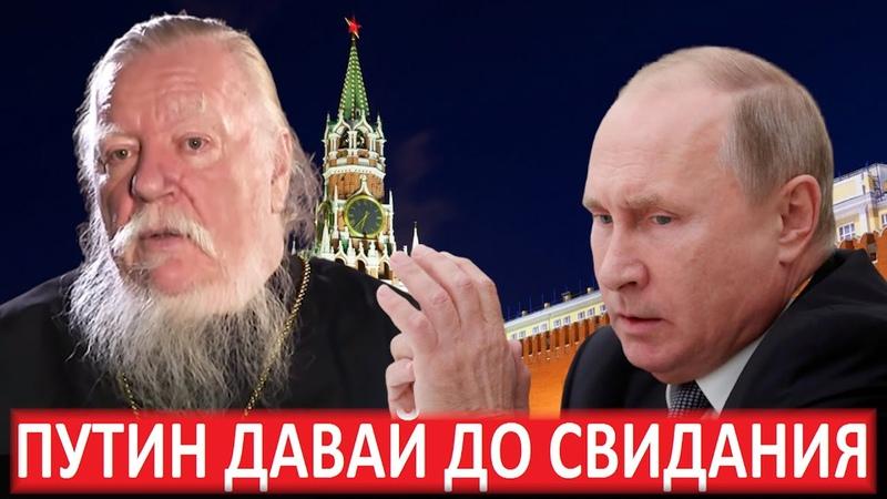 Шальное бабло заливавшее Московию полтора десятка лет кончилось