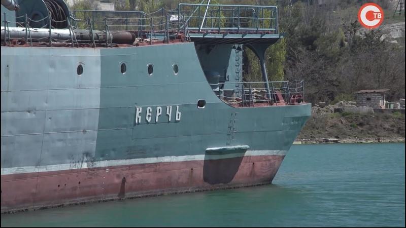 Большой противолодочный корабль Керчь пришвартован к последнему причалу