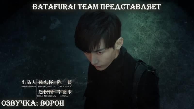 Хроники расхитителей гробниц 2 7 40 HDTV Batafurai Team