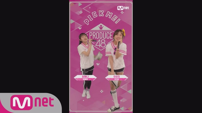 An Yujin – Karaoke Challenge @ PRODUCE 48 EP.0