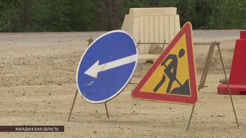 Почти 60 км трассы «Колыма» отремонтируют в этом году