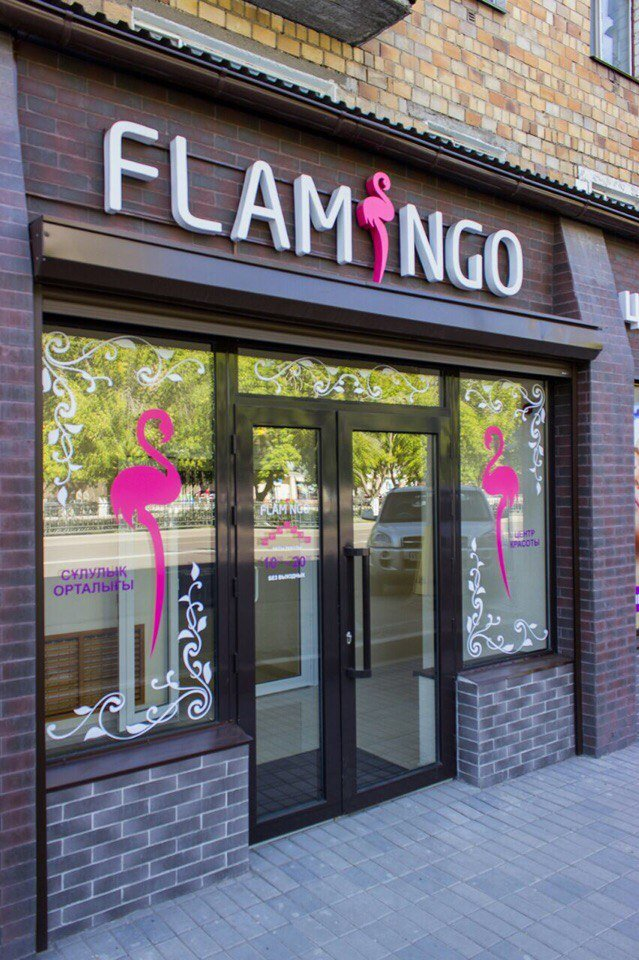 Салон красоты Фламингл