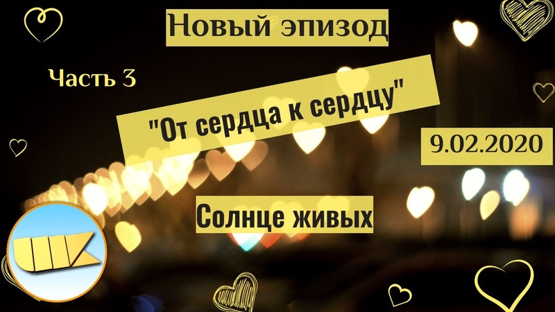 Шарашкина Контора Город золотой гр Аквариум